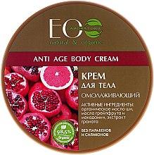 """Парфюмерия и Козметика Крем за тяло """"Подмладяващ"""" - ECO Laboratorie Anti Age Body Cream"""