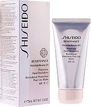 Парфюми, Парфюмерия, козметика Крем за ръце - Shiseido Benefiance WrinkleResist 24 Protective Hand Revitalizer
