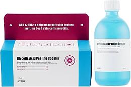 Парфюмерия и Козметика Гликолов пилинг-бустер за лице - A'pieu Glycolic Acid Peeling Booster