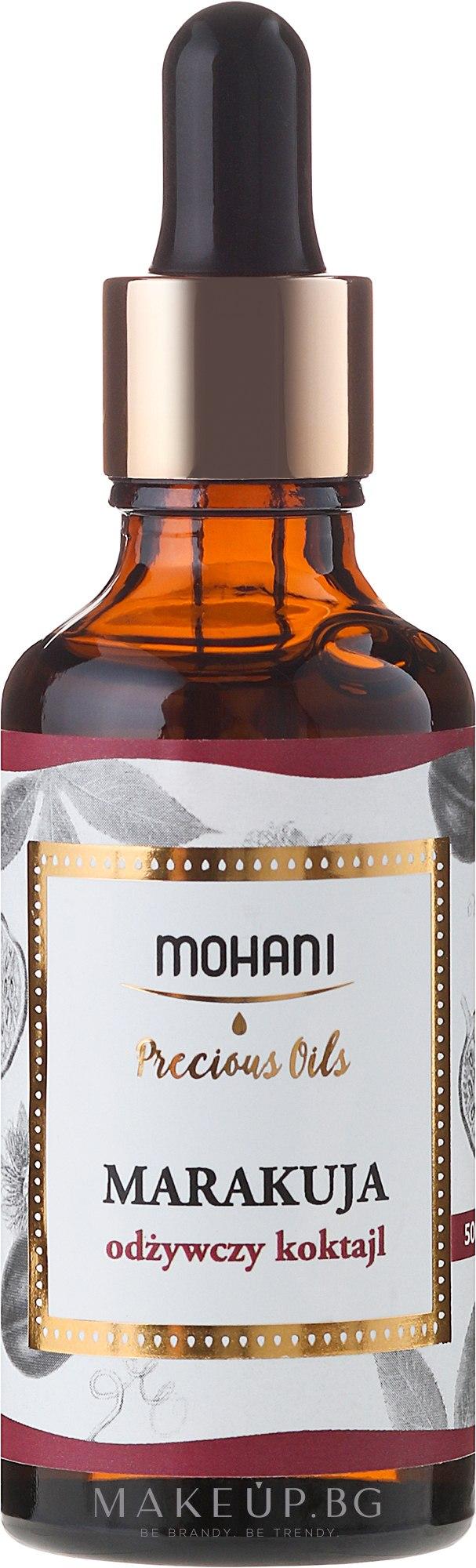 "Масло ""Маракуя"" - Mohani Maracuja Oil — снимка 50 ml"