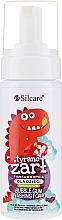 Парфюмерия и Козметика Детска крем-пяна за баня - Silcare Bubble Gum Washing Foam for Kids