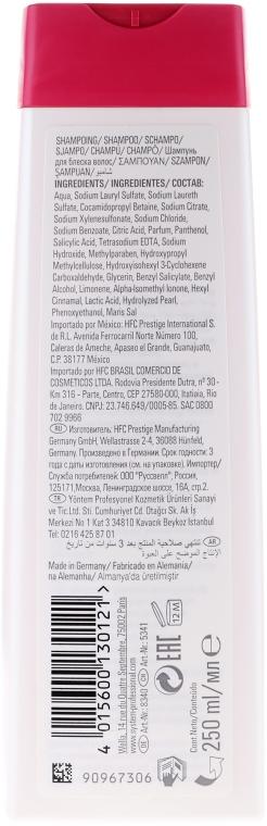 Шампоан за коса за блясък - Wella SP Shine Define Shampoo — снимка N2