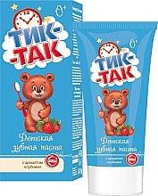 """Парфюмерия и Козметика Детска паста за зъби с аромат на ягода """"Тик-так"""" - Свобода"""