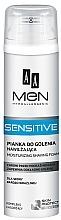 Парфюмерия и Козметика Пяна за бръснене - AA Men Sensitive Moisturizing Shaving Foam