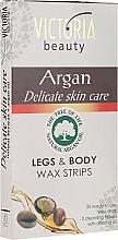 Парфюмерия и Козметика Депилиращи восъчни ленти за тяло и крака с арганово масло - Victoria Beauty Delicate Skin Care Legs & Body Waxing Strips Argan