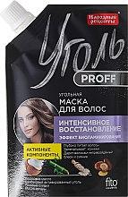 Парфюми, Парфюмерия, козметика Маска за коса с активен въглен за интензивно възстановяване - Fito Козметик Народни рецепти