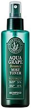 Парфюмерия и Козметика Овлажняващ спрей тонер - SkinFood Aqua Grape Bounce Mist Toner