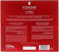 Комплект за лице - Yoskine Kirei Lifting 60+ (крем/50ml + околоочен крем/15ml) — снимка N2