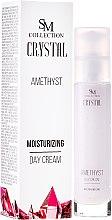 Парфюми, Парфюмерия, козметика Дневен крем за лице с прах от Аметист - Hristina Cosmetics SM Crystal Amethyst Moisturizing Day Cream