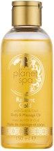 Парфюми, Парфюмерия, козметика Масло за тяло и масаж със златни частици и етерични масла - Avon Planet Spa Radiant Gold Body and Massage Oil