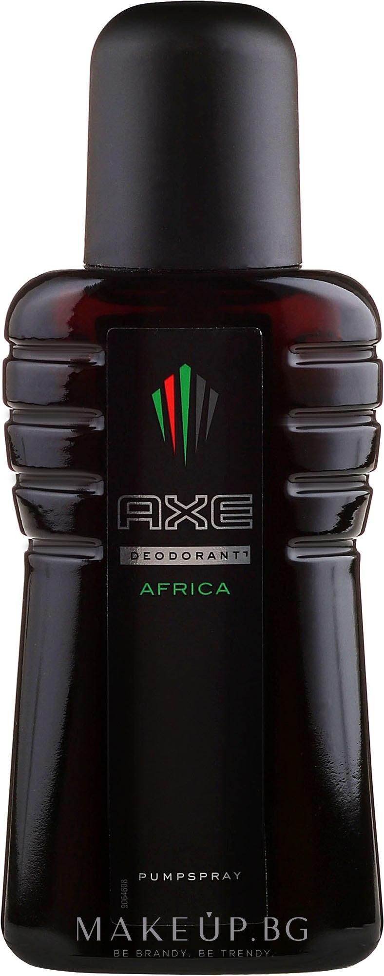 Парфюмен дезодорант - Axe Africa Deodorant Pumpspray — снимка 75 ml