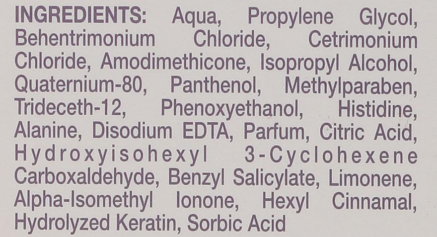 Молекулярен серум за коса - Wella SP Liquid Hair Molecular Hair Refiller — снимка N4