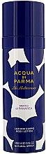 Парфюмерия и Козметика Acqua di Parma Blu Mediterraneo Mirto di Panarea - Спрей лосион за тяло