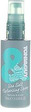 Парфюмерия и Козметика Стилизиращ спрей с морска сол - Toni & Guy Casual Sea Salt Texturising Spray