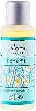 Парфюми, Парфюмерия, козметика Масло за масаж - Saloos Body Fit Massage Oil