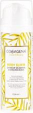 Парфюмерия и Козметика Еликсир за тяло - Collagena Instant Beauty Body Elixir