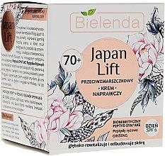 Парфюми, Парфюмерия, козметика Дневен възстановяващ крем против бръчки 70+ SPF6 - Bielenda Japan Lift Day Cream 70+ SPF6