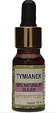"""Парфюми, Парфюмерия, козметика Натурално етерично масло """"Мащерка"""" - Biomika Thyme Oil"""