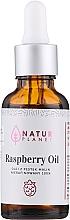Парфюмерия и Козметика Масло от малинови семена - Natur Planet Raspberry Oil 100%