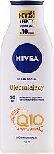 Парфюмерия и Козметика Хидратиращ лосион за нормална кожа - Nivea Q10 PLUS Body Lotion