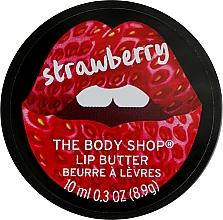 Парфюмерия и Козметика Масло за устни - The Body Shop Strawberry Lip Butter