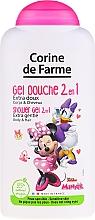 Парфюмерия и Козметика Шампоан и душ гел 2в1 - Corine de Farme Disney Minnie Mouse