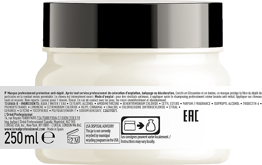 Маска против метални натрупвания след боядисване или изсветляване - L'Oreal Professionnel Metal Detox Anti-deposit Protector Mask — снимка N3