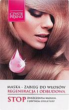 Парфюмерия и Козметика Възстановяваща и регенерираща маска за коса - Czyste Piękno