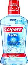 Парфюмерия и Козметика Вода за уста - Colgate Plax Ice