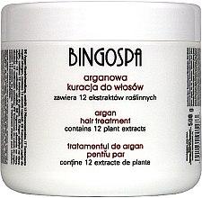 Парфюмерия и Козметика Арганова маска за коса - BingoSpa Argan Hair Treatment