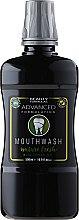 Парфюмерия и Козметика Почистваща вода за уста - Beauty Formulas Active Oral Care Mouthwash Nature Fresh