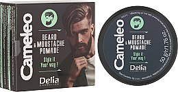 Парфюмерия и Козметика Вакса за брада и мустаци - Delia Cameleo Men Beard and Moustache Pomade