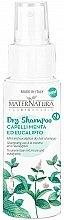 Парфюмерия и Козметика Сух шампоан за коса - MaterNatura Dry Shampoo with Mint & Eucalpytus