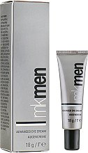 Парфюми, Парфюмерия, козметика Подобрен крем за околоочна зона - Mary Kay MKMenEye Cream
