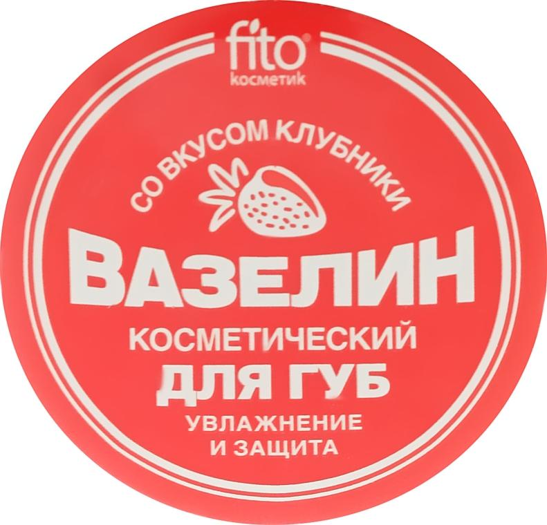 """Ягодов вазелин за устни """"Овлажнение и защита"""" - Fito Козметик"""