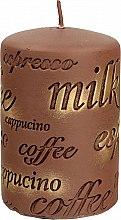 Парфюмерия и Козметика Ароматна свещ, 7х10 см., кафява - Artman Coffee