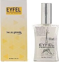 Парфюми, Парфюмерия, козметика Eyfel Perfume Scent Intense She-33 - Парфюмна вода