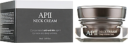 Парфюмерия и Козметика Изглаждащ крем против бръчки за шия и деколте - The Skin House Ap-Ii Professional Ex Restore Neck Cream