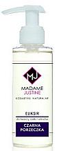 """Парфюми, Парфюмерия, козметика Еликсир за лице, тяло и коса """"Черен касис"""" - Madame Justine Strawberry Body Hair Face Elixir"""