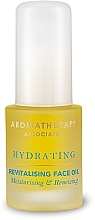 Овлажняващо и възстановяващо масло за лице - Aromatherapy Associates Hydrating Revitalising Face Oil — снимка N2