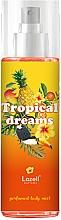 Парфюмерия и Козметика Lazell Tropical Dreams - Спрей за тяло