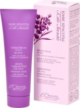 Парфюмерия и Козметика Овлажняващ крем-серум за лице, нощна грижа за мазна и проблемна кожа - Le Cafe de Beaute Night Cream Serum Visage
