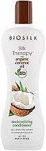 Парфюмерия и Козметика Овлажняващ балсам с кокосово масло - Biosilk Silk Therapy Coconut Oil Moisture Conditioner