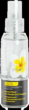 "Минерален дезодорант ""Франжипани"" - Markell Cosmetics Natural Line Deo"