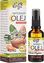 Парфюмерия и Козметика Натурално бадемово масло - Etja