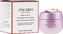 Парфюми, Парфюмерия, козметика Нощна крем-маска за лице - Shiseido White Lucent Overnight Cream & Mask