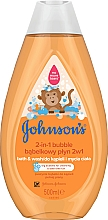 Парфюмерия и Козметика Бебешки душ гел - Johnson's® Baby