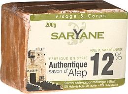 Парфюмерия и Козметика Сапун - Saryane Authentique Savon DAlep 12%