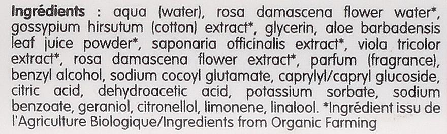 Почистваща вода за лице с екстракт от роза за суха и чувствителна кожа - Coslys Facial Care Cleansing Water With Organic Rose Floral Water — снимка N3