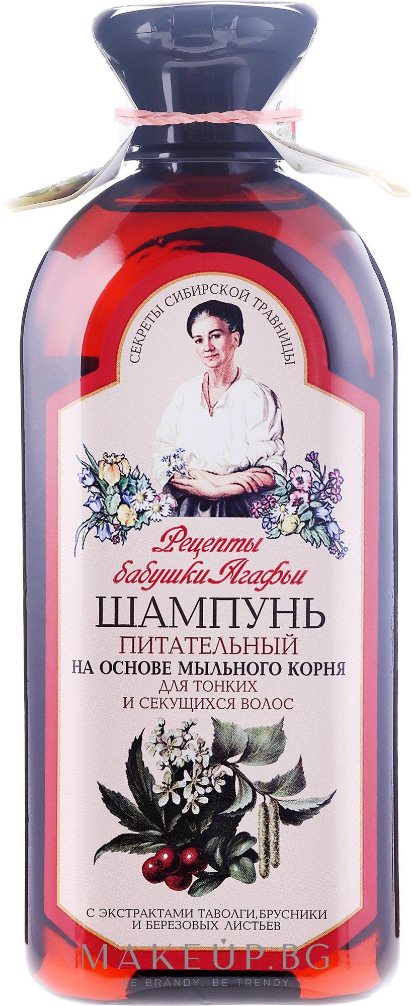 Подхранващ шампоан за тънка и цъфтяща коса - Рецептите на баба Агафия — снимка 350 ml